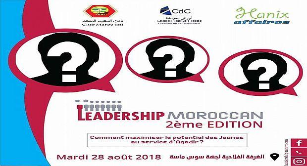 أكادير تحتضن النسخة الثانية من اللقاء التفاعلي حول القيادة المغربية