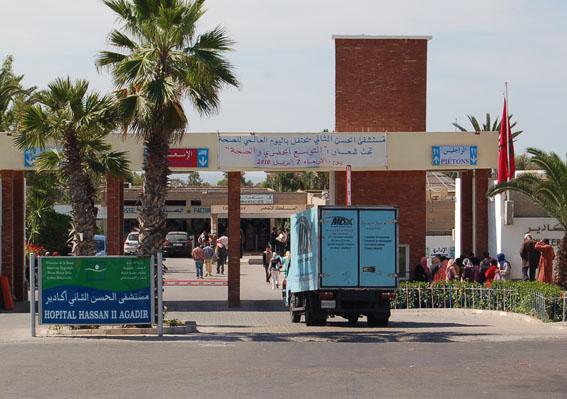وقفة احتتجاجية للممرضين أمام مستعجلات المستشفى الحسن الثاني بأكادير