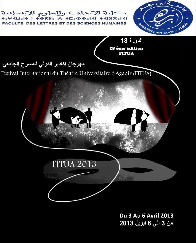 مسرحية الثقافات والتنوع في المهرجان الدولي للمسرح الجامعي بأكادير