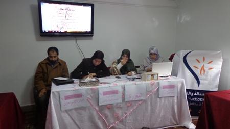 انتخاب صفية بوتعلي منسقة إقليمية لمنظمة نساء العدالة والتنمية بتيزنيت