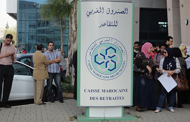 إطلاق البوابة الإلكترونية الجديدة للصندوق المغربي للتقاعد