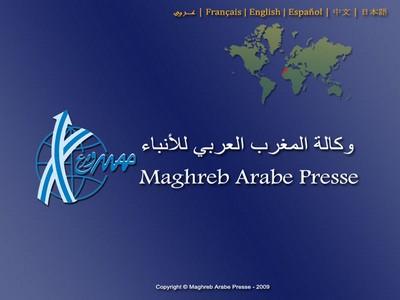 TIZNIT: استطلاع رأي لشبكة منتديات إداوسملال بتيزنيت حول وكالة المغرب العربي للأنباء وتغطياتها لقضايا الإقليم