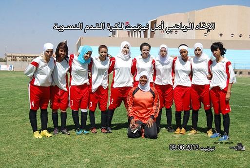 كرة القدم النسوية/ فتيات أمل تيزنيت في مهرجان قوافل بسيدي إفني