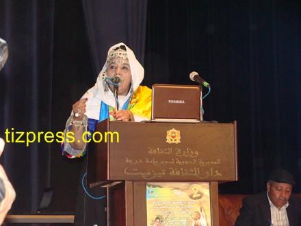 جمعية تايري ن واكال تحتفي بتيزنيت برموز خدمت الأمازيغية