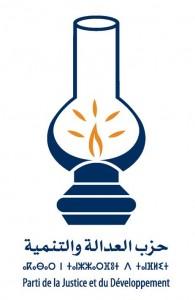 حزب-العدالة-و-التنمية