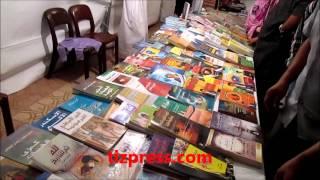المعرض الخامس عشر للكتاب لجمعية الآفاق بتيزنيت