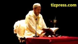تلاوة مغربية رائعة للأستاذ عبد العالي أبيدن
