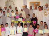 الدورة الأولى للمسابقة القرآنية لجمعية إدحجاج الكريمة الساحل بإقليم تيزنيت