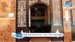 حلقات القرآن الكريم لجمعية الإمام الشاطبي بتيزنيت 2013
