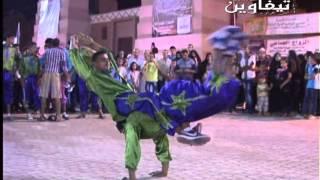 فرجات القرب: أولاد سيدي أحمد أموسى
