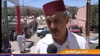 زاوية سيدي أحمد أوموسى