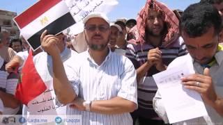 الوقفة الاحتجاجية للتنديد بانقلاب مصر وجرائم العسكر..أكادير