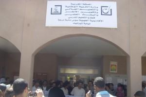 عشر أستاذات يعتصمن ويُضربن عن الطعام بنيابة تيزنيت يوم غد الأربعاء