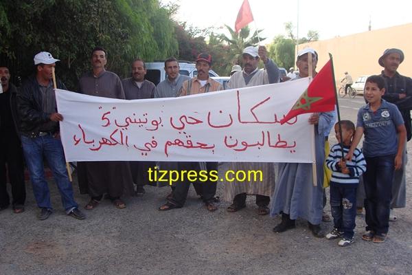 """Tiznit: وقفة احتجاجية لسكان حي """"بوتيني""""  أمام مقر عمالة تيزنيت، للمطالبة بالكهرباء"""