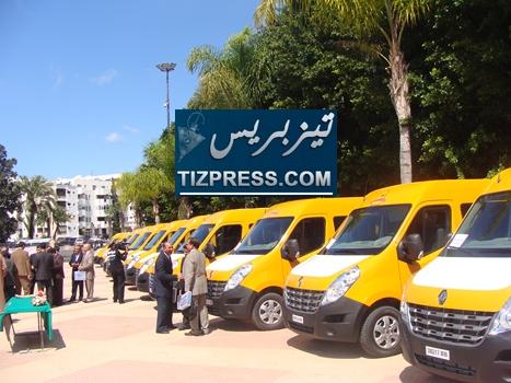 TIZNIT: الوكالة الوطنية لتنمية مناطق الواحات والأركان (ANDZOA) تمنح 7 حافلات مدرسية لجماعات محلية بتافراوت بإقليم تيزنيت