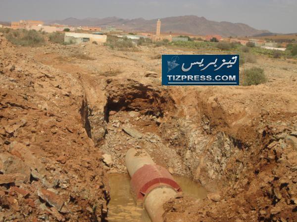 اصلاح القناة المائية الرئيسية المزودة لمدينة تيزنيت بالمياه الصالحة للشرب