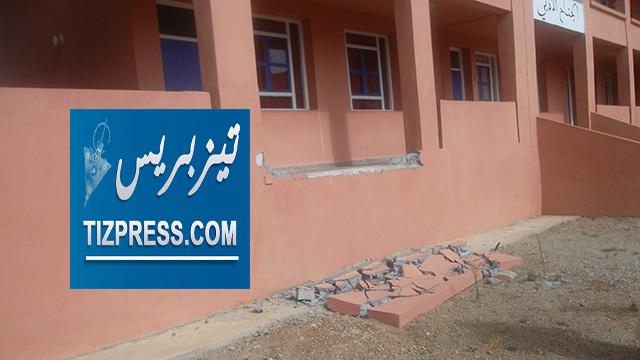 فضيحة انهيار حائط وظهور تشققات على مبنى الثانوية الاعدادية محمد البقالي بجماعة تيزغران إقليم تيزنيت