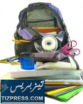 خطير: أدوات مدرسية يشتبه أنها مصنوعة من مواد تسبب السرطان
