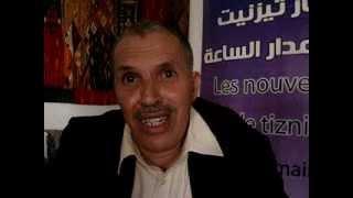 tiznit: ابراهيم أكزال في حديث عن تيزنيت