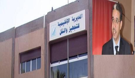 تعيين هشام الكبراوي مديرا إقليميا جديدا للتجهيز والنقل بتيزنيت