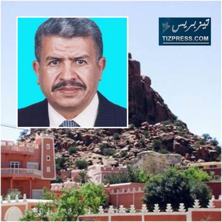 ملتقى إزوران  لتكريم ابن تافراوت الصحفي حمزة عبد الله قاسم