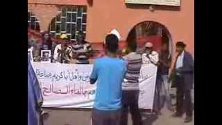 Ifni:احتجاج ساكنة اصبويا إفني ضد التهميش