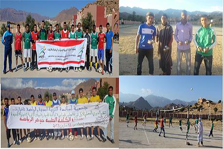 إعلان عن تنظيم دوري لجمعية أساتذة التربية البدنية بتافراوت