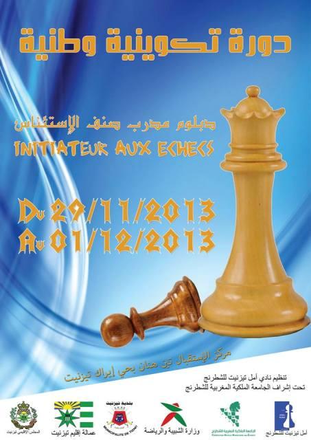 دورة تكوينية وطنية للمدربين في الشطرنج بمدينة تيزنيت