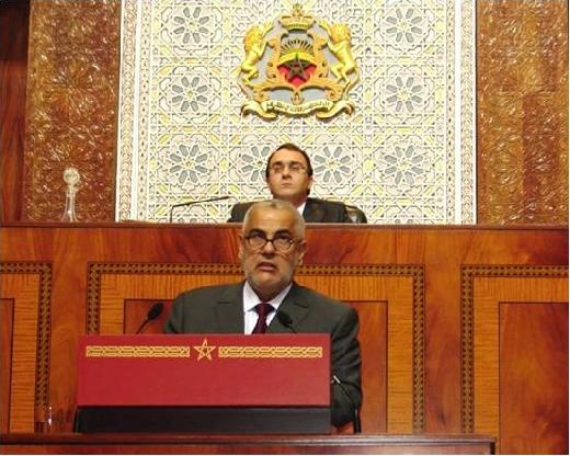 مجلس النواب يخصّص الجلسة الشهرية لرئيس الحكومة لقضية الصحراء المغربية