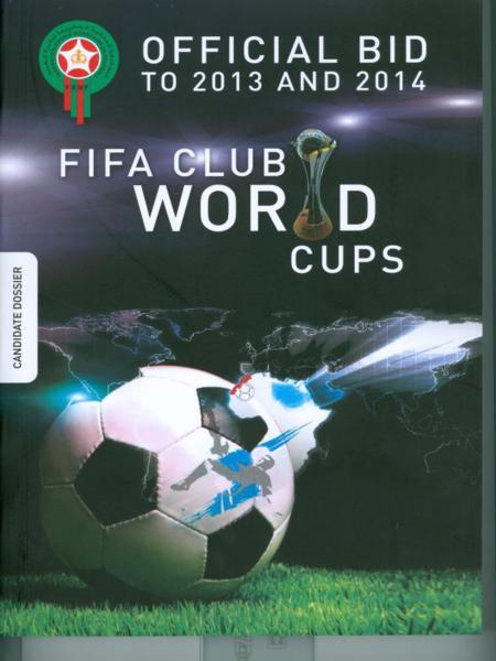 أثمنة تذاكر كأس العالم للأندية و أماكن اقتنائها حسب المباريات