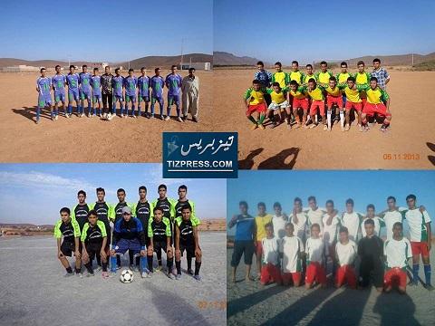 شبان وجان في تظاهرة رياضية متميزة في كرة القدم