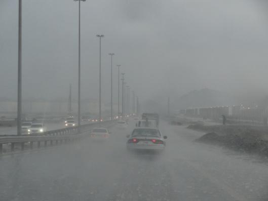 مديرية الأرصاد توجه إنذارا بسبب التساقطات العاصفية المنتظرة يوم الاربعاء في هذه المدن