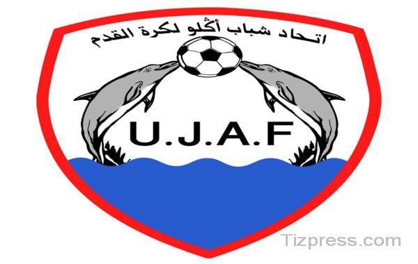 أكلو : اتحاد شباب أكلو لكرة القدم يعقد جمعه العام العادي