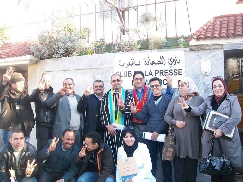 تأسيس الكونفدرالية المغربية لمدرسات ومدرسي اللغة الأمازيغية بالمغرب