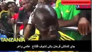 فكاهة : أراء الجمهور العالمي حول حفل إفتتاح مونديال الأندية بالمغرب