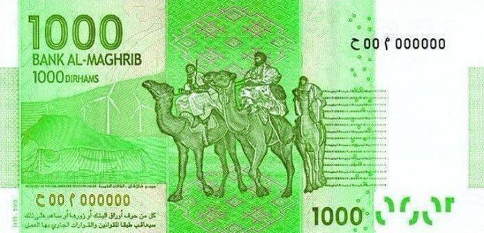 إصدار ورقة نقدية من فئة 1000 درهم