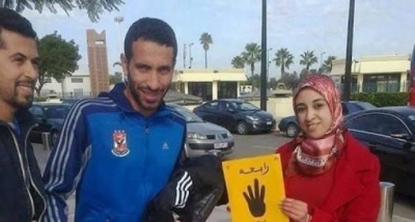 الدارالبيضاء : اعتقال حاملة شارة رابعة رفقة أبوتريكة