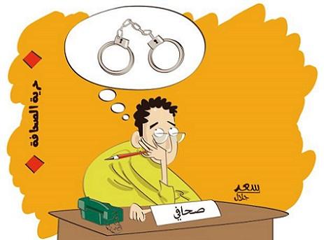 المغرب يتراجع الى مرتبة 136 في حرية الصحافة في ظل حكومة العدالة والتنمية