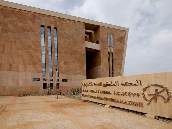 جمعية الباحثين بالمعهد الملكي للثقافة الأمازيغية تحتج غدا الأربعاء