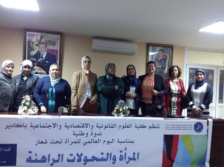 أكادير : مشاركات يدعين إلى إرساء مرصد جهوي لتشغيل النساء في سوس ماسة درعة