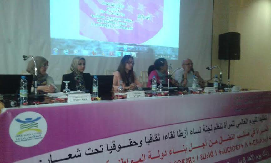 تيزنيت : تقرير أشغال لقاء – ازطا تيزنيت- الثقافي والحقوقي لفائدة نساء مدينة تيزنيت