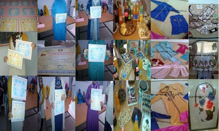 ورشة الأمل للمرأة الصانعة التابعة لجمعية تحدي الإعاقة بتيزنيت تنظم حفل توزيع شواهد استكمال التكوين