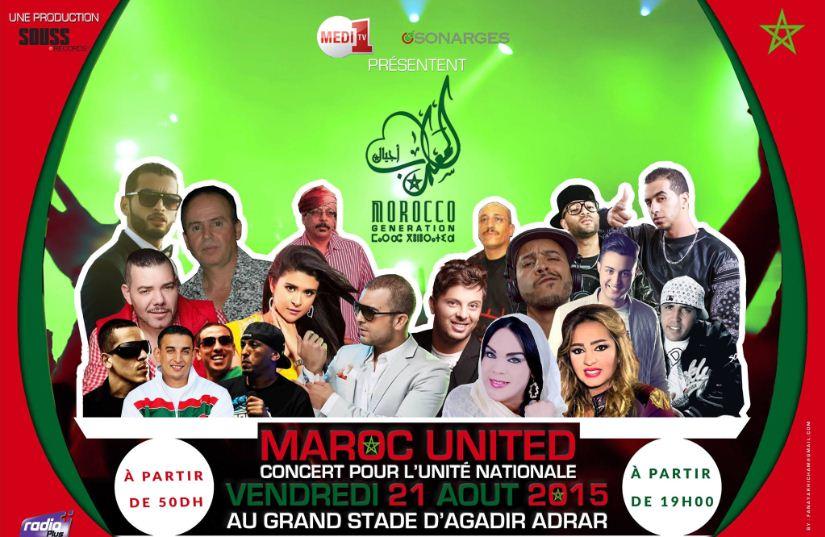 (أجيال المغرب) احتفال ضخم بالوطنية والوحدة الترابية بأكادير