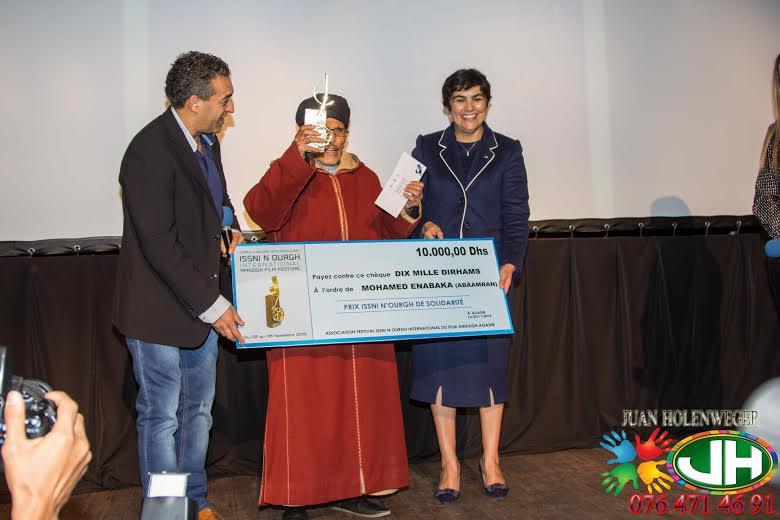 أكادير : اختتام فعاليات الدورة التاسعة من المهرجان الدولي للفيلم الأمازيغي إسني ورغ