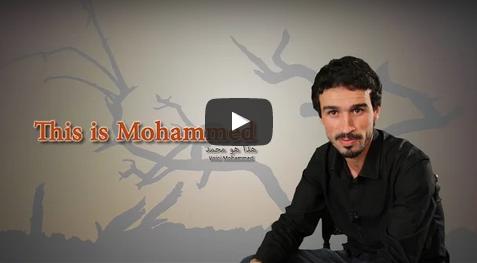 تيزنيت : عبد الرحمان الرايس يُنهي تصوير فيلمه الجديد « This is Mohammed» ( رفقته كواليس تصوير الفيلم )