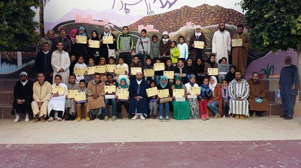 تافراوت جمعية الإمام مالك للقرآن الكريم تنظم مسابقة في السيرة
