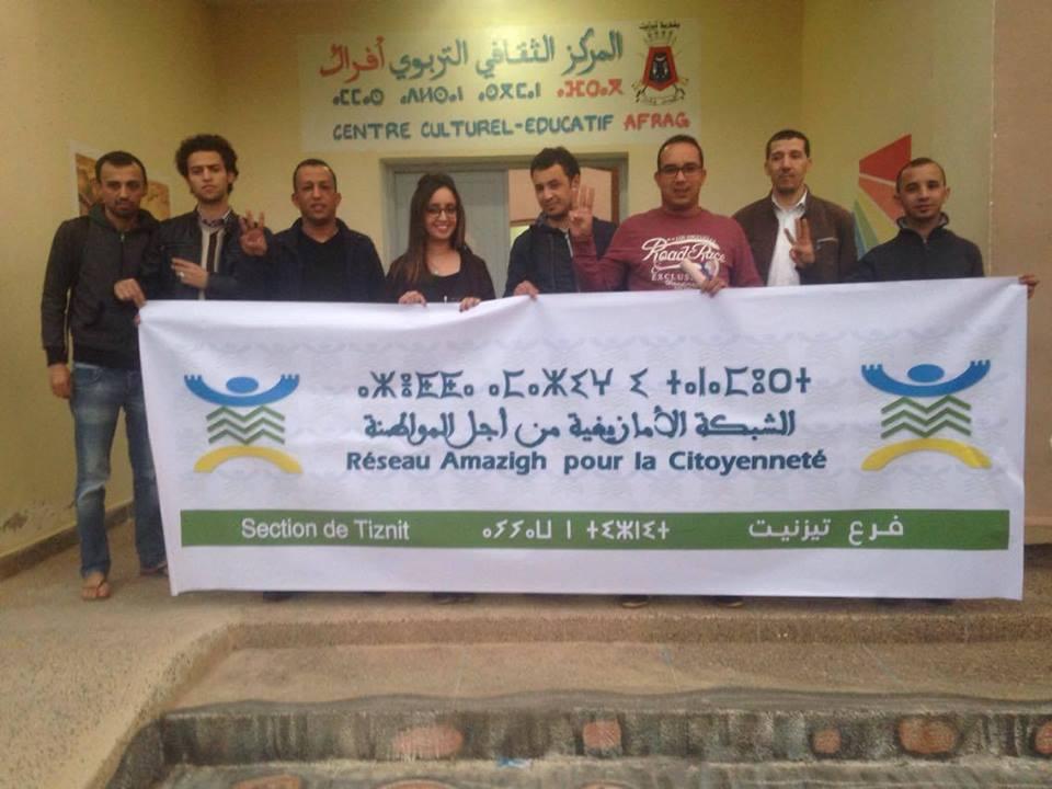 """ازطا  تيزنيت تنظم ورشة انطلاق  مشروعها """"مقاربات مواطنة من أجل تعزيز الحقوق الإنسانية والقانونية للمرأة الأمازيغية"""