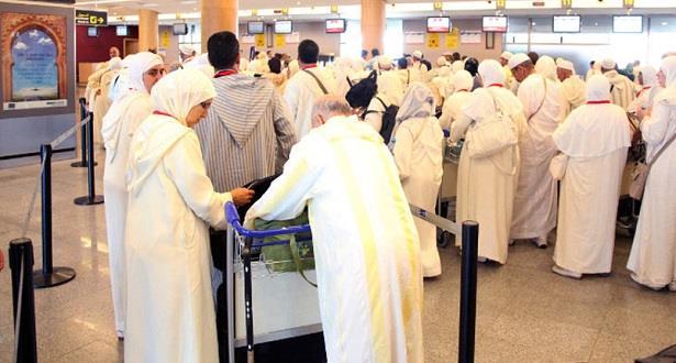 توقيف مجموعة حجاج مغاربة بمطار جدة يحملون تأشيرات مزورة