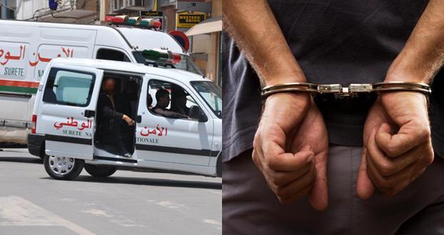 تزوير ملفات التغطية الصحية يجر موظفين جماعيين للإعتقال
