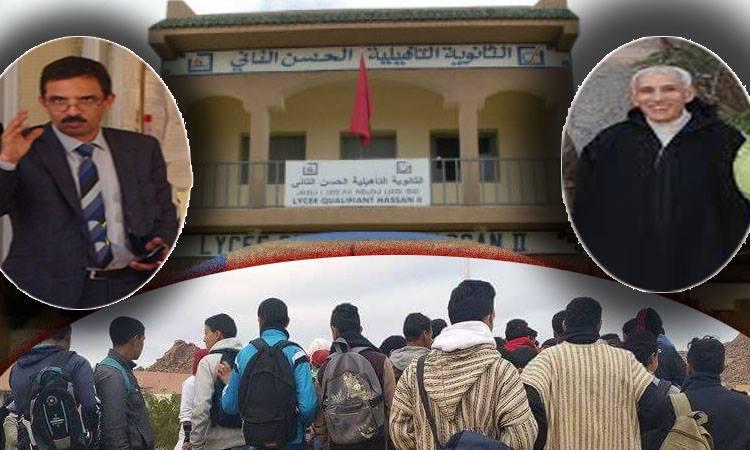 تيزنيت: تلاميذ يقاطعون مادة الإنجليزية بثانوية الحسن الثاني ويلتقون المدير إقليمي لطرح مطالبهم
